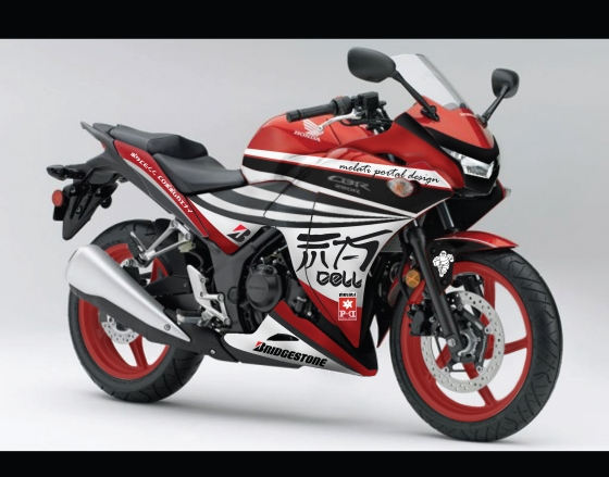 CBR 250 MaceLL Design 16a